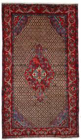 Koliai Vloerkleed 151X268 Echt Oosters Handgeknoopt Donkerrood/Donkerbruin (Wol, Perzië/Iran)