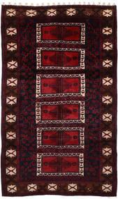 Lori Vloerkleed 160X283 Echt Oosters Handgeknoopt Donkerrood (Wol, Perzië/Iran)
