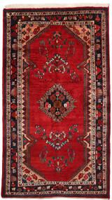 Kurdi Vloerkleed 155X293 Echt Oosters Handgeknoopt Tapijtloper Roestkleur/Donkerrood (Wol, Perzië/Iran)