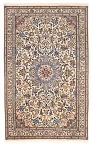 Nain Vloerkleed 155X255 Echt Oosters Handgeknoopt Beige/Donkerbruin (Wol, Perzië/Iran)