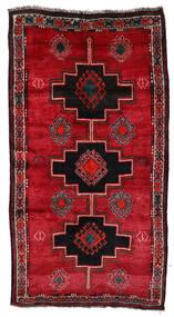 Kurdi Vloerkleed 150X275 Echt Oosters Handgeknoopt Rood/Donkerrood/Zwart (Wol, Perzië/Iran)