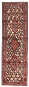 Hamadan Vloerkleed 85X270 Echt Oosters Handgeknoopt Tapijtloper Donkerrood/Donkerbruin (Wol, Perzië/Iran)