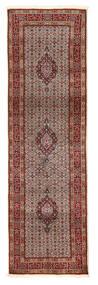 Moud Vloerkleed 80X273 Echt Oosters Handgeknoopt Tapijtloper Donkerbruin/Bruin (Wol/Zijde, Perzië/Iran)