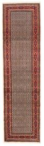 Moud Vloerkleed 79X300 Echt Oosters Handgeknoopt Tapijtloper Donkerbruin/Donkerrood (Wol/Zijde, Perzië/Iran)
