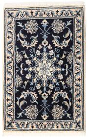 Nain Vloerkleed 59X90 Echt Oosters Handgeknoopt Beige/Donkerpaars (Wol, Perzië/Iran)