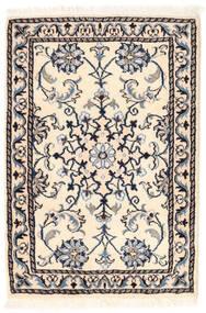 Nain Vloerkleed 56X82 Echt Oosters Handgeknoopt Beige/Lichtgrijs (Wol, Perzië/Iran)