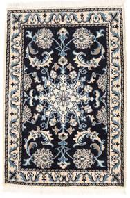 Nain Vloerkleed 59X86 Echt Oosters Handgeknoopt Beige/Zwart/Lichtgrijs (Wol, Perzië/Iran)