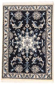Nain Vloerkleed 58X87 Echt Oosters Handgeknoopt Zwart/Beige (Wol, Perzië/Iran)
