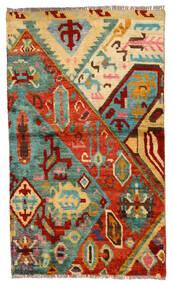 Moroccan Berber - Afghanistan Vloerkleed 83X143 Echt Modern Handgeknoopt Rood/Pastel Groen (Wol, Afghanistan)