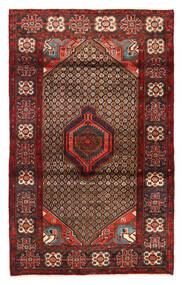 Koliai Vloerkleed 135X201 Echt Oosters Handgeknoopt Donkerrood/Donkerbruin (Wol, Perzië/Iran)