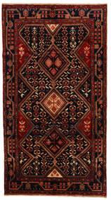 Koliai Vloerkleed 153X282 Echt Oosters Handgeknoopt Donkerrood (Wol, Perzië/Iran)