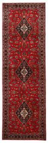 Keshan Vloerkleed 95X306 Echt Oosters Handgeknoopt Tapijtloper Zwart/Donkerbruin/Donkerrood (Wol, Perzië/Iran)