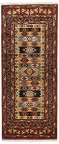 Turkaman Vloerkleed 84X200 Echt Oosters Handgeknoopt Tapijtloper Donkerbruin/Donkerrood (Wol, Perzië/Iran)