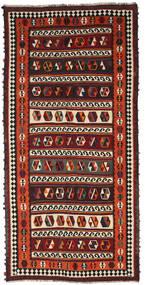 Kelim Vintage Vloerkleed 165X340 Echt Oosters Handgeweven Tapijtloper Donkerrood/Donkerbruin (Wol, Perzië/Iran)