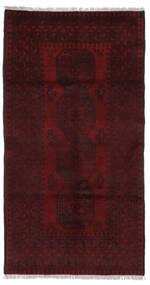 Afghan Vloerkleed 100X193 Echt Oosters Handgeknoopt Donkerrood (Wol, Afghanistan)