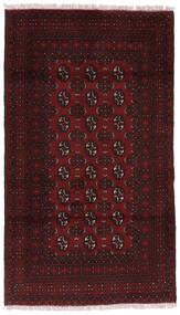 Afghan Vloerkleed 100X176 Echt Oosters Handgeknoopt Donkerrood (Wol, Afghanistan)