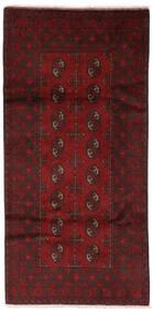 Afghan Vloerkleed 95X192 Echt Oosters Handgeknoopt Donkerrood (Wol, Afghanistan)