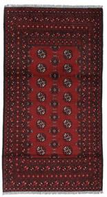 Afghan Vloerkleed 102X189 Echt Oosters Handgeknoopt Donkerrood/Donkerbruin (Wol, Afghanistan)