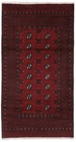 Afghan Vloerkleed 101X187 Echt Oosters Handgeknoopt Donkerrood/Donkerbruin (Wol, Afghanistan)