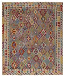 Kelim Afghan Old Style Vloerkleed 262X306 Echt Oosters Handgeweven Donkerbruin/Donkergroen Groot (Wol, Afghanistan)