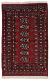 Pakistan Bokhara 2Ply Vloerkleed 77X120 Echt Oosters Handgeknoopt Zwart (Wol, Pakistan)