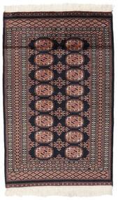 Pakistan Bokhara 2Ply Vloerkleed 80X125 Echt Oosters Handgeknoopt Zwart/Donkerbruin (Wol, Pakistan)