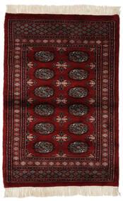 Pakistan Bokhara 3Ply Vloerkleed 94X140 Echt Oosters Handgeknoopt Zwart (Wol, Pakistan)