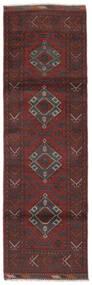 Afghan Vloerkleed 79X248 Echt Oosters Handgeknoopt Tapijtloper Zwart/Donkerbruin (Wol, Afghanistan)