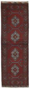 Afghan Vloerkleed 82X239 Echt Oosters Handgeknoopt Tapijtloper Zwart (Wol, Afghanistan)