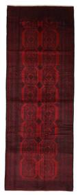 Beluch Vloerkleed 125X348 Echt Oosters Handgeknoopt Tapijtloper Zwart/Wit/Creme (Wol, Afghanistan)