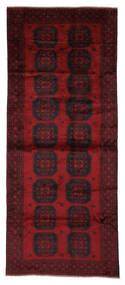 Beluch Vloerkleed 140X340 Echt Oosters Handgeknoopt Tapijtloper Zwart/Donkerpaars (Wol, Afghanistan)