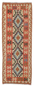 Kelim Afghan Old Style Vloerkleed 72X194 Echt Oosters Handgeweven Tapijtloper Donkerrood/Beige (Wol, Afghanistan)