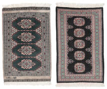 Pakistan Bokhara 2Ply Vloerkleed 62X100 Echt Oosters Handgeknoopt Zwart/Donkerbruin (Wol, Pakistan)